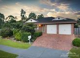 2 Mascord Avenue, Wadalba, NSW 2259