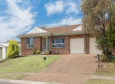 1/1 Camille Crescent, Cardiff South, NSW 2285