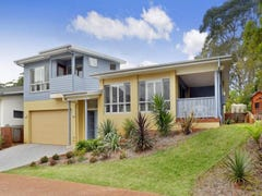 17 The Grove (off Boonamin Road), Port Macquarie, NSW 2444