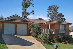 14 Kilshanny Avenue, Ashtonfield, NSW 2323