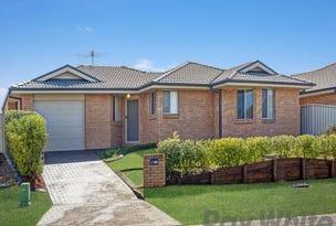 76A Streeton Drive, Metford, NSW 2323