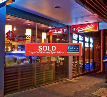 Ground Floor, 118 Franklin Street, Melbourne, Vic 3000