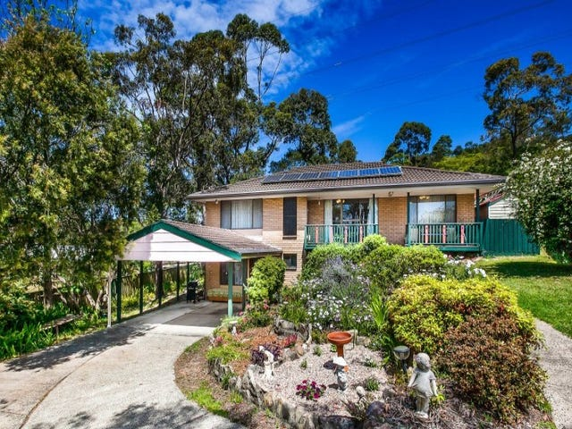 12 Mulga Place, Kirrawee, NSW 2232