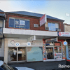 Offices, 116 Nelson Street, Wallsend, NSW 2287