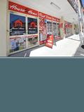 Property Management Department,