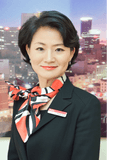 Helen Guo, Elite Real Estate - Melbourne