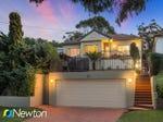 17 Gorada Avenue, Kirrawee, NSW 2232