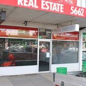 `, 45 Bair Street, Leongatha, Vic 3953