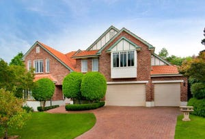 12 Invergowrie Close, West Pennant Hills, NSW 2125