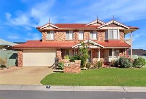 7 Avon Close, Albion Park, NSW 2527
