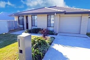 1/9 Attwater Close, Junction Hill, NSW 2460