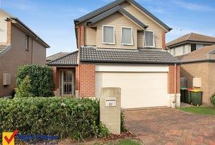 37 Hicks Terrace, Shell Cove, NSW 2529