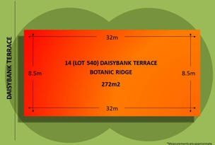 14 & 16 Daisybank Terrace, Botanic Ridge, Vic 3977