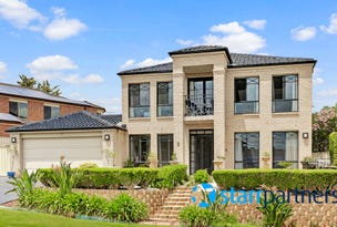 2 Galloway Crescent, St Andrews, NSW 2566