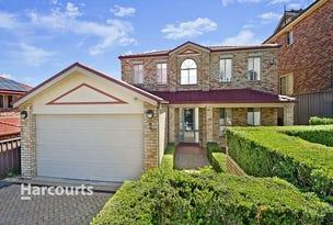 2 Nalong Street, St Clair, NSW 2759