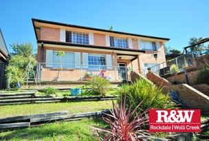 3 Nullabor Place, Yarrawarrah, NSW 2233