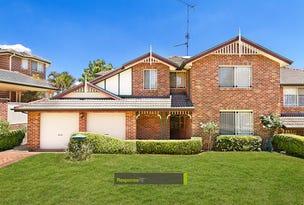 1 Lombard Street, Bella Vista, NSW 2153