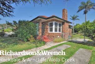 449 Princes Highway, Carlton, NSW 2218
