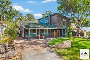 41 Leichhardt Street, Ruse, NSW 2560