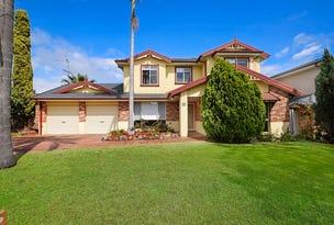10 Powie Close, Claremont Meadows, NSW 2747
