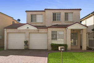 5A Gascogne Street, Prestons, NSW 2170