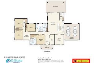 2-12  Bredalbane Street, Mundoolun, Qld 4285