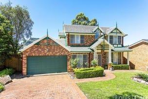 14 Tanbark Place, Dural, NSW 2158