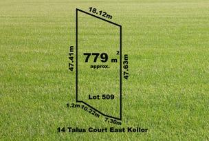 14 Talus Court, Keilor East, Vic 3033
