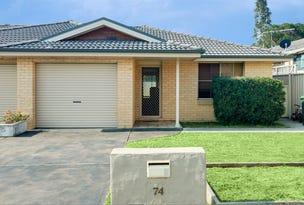 2 74 Yates St, East Branxton, NSW 2335