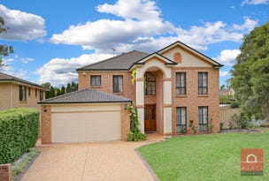 7 Forest Crescent, Beaumont Hills, NSW 2155