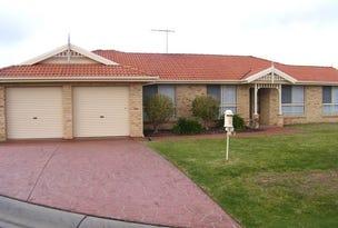 2 Bonney Close, St Helens Park, NSW 2560