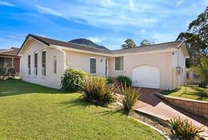 126 Panorama Drive, Farmborough Heights, NSW 2526