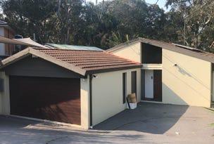 5 Mantura Court, Winston Hills, NSW 2153
