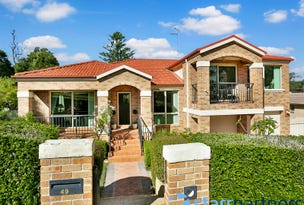 49 George St, Campbelltown, NSW 2560