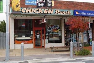 21  Melville Street, Numurkah, Vic 3636