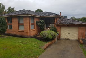 14 Egmont Place, Vincentia, NSW 2540