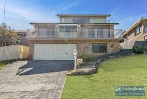 17 Shipton Crescent, Mount Warrigal, NSW 2528