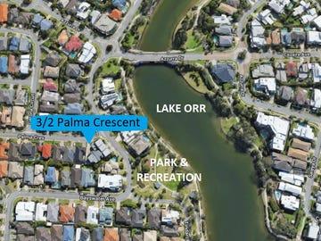 3/2 Palma Crescent, Varsity Lakes, Qld 4227