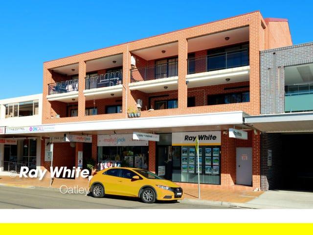 10/91 Mulga Road, Oatley, NSW 2223