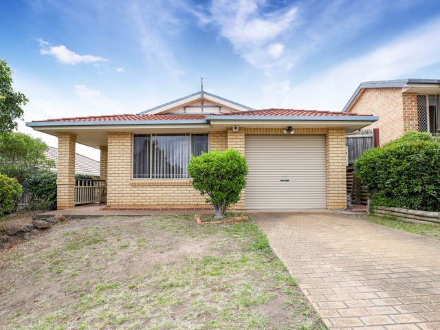 7 Smart Close, Minto, NSW 2566