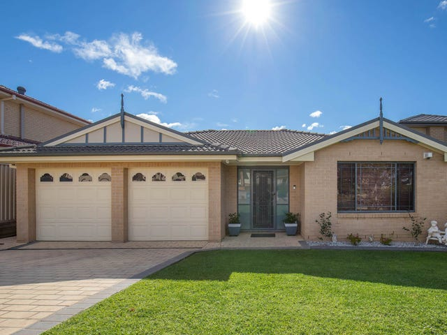 4 Heritage Heights Circuit, St Helens Park, NSW 2560