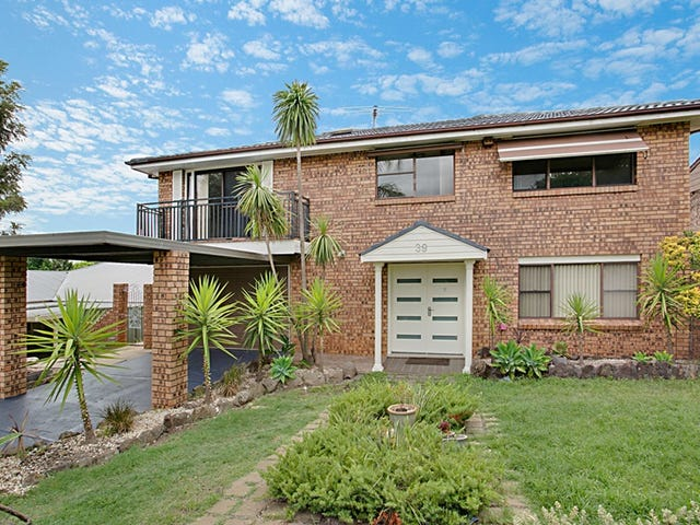 39 Ardrossan Crescent, St Andrews, NSW 2566