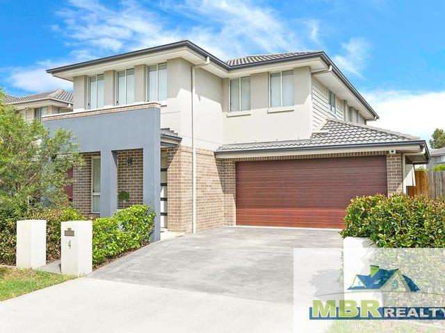 4 Jaegar Street, Cranebrook, NSW 2749