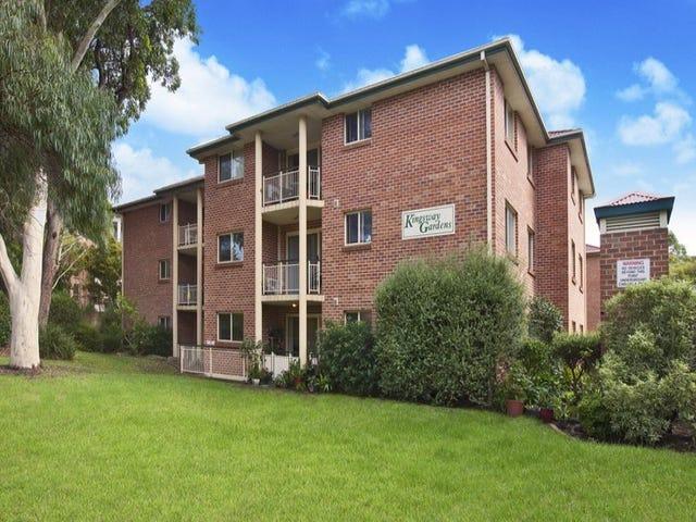 2/231 Kingsway, Caringbah, NSW 2229