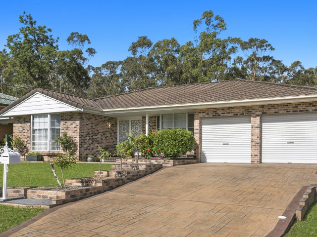 50 Parma Crescent, St Helens Park, NSW 2560