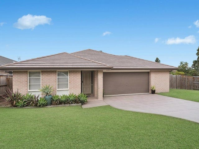 12 Honeysuckle Drive, Aberglasslyn, NSW 2320