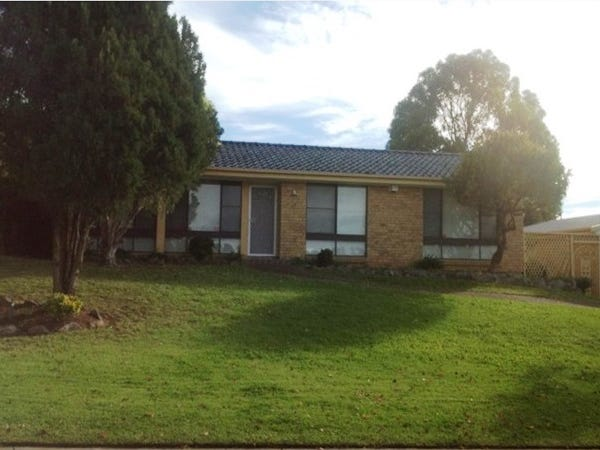 12 Woodcourt Street, Ambarvale, NSW 2560