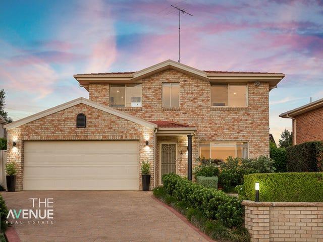 69 Marella Avenue, Kellyville, NSW 2155