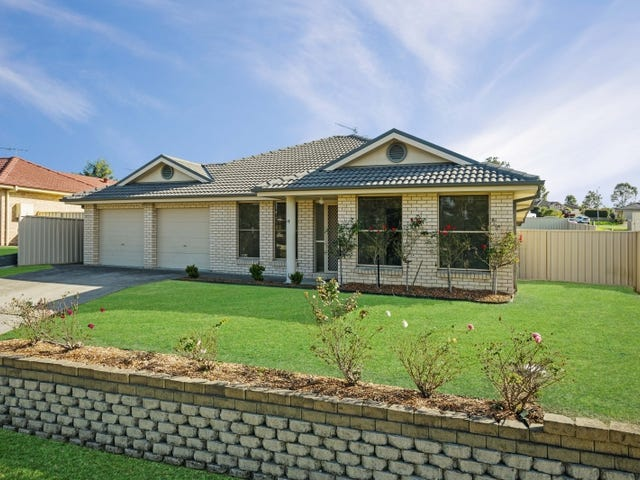 48 Budgeree Drive, Aberglasslyn, NSW 2320