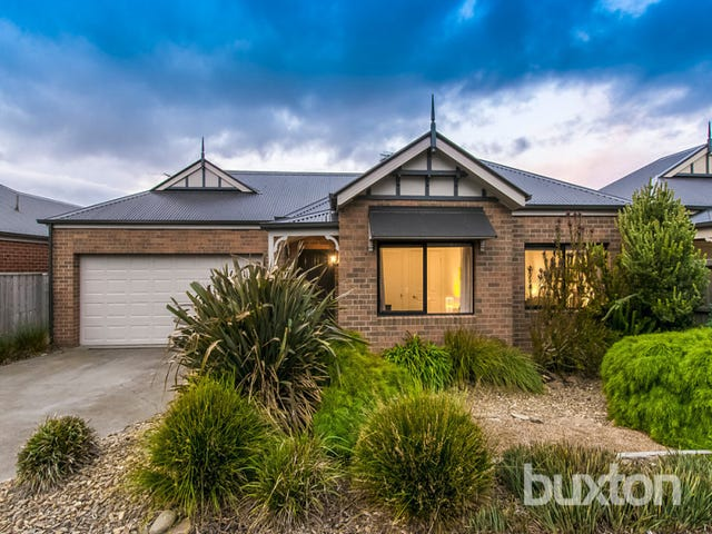18 Marvins Place, Marshall, Vic 3216